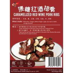 Caramelized Red Wine Pork Ribs
