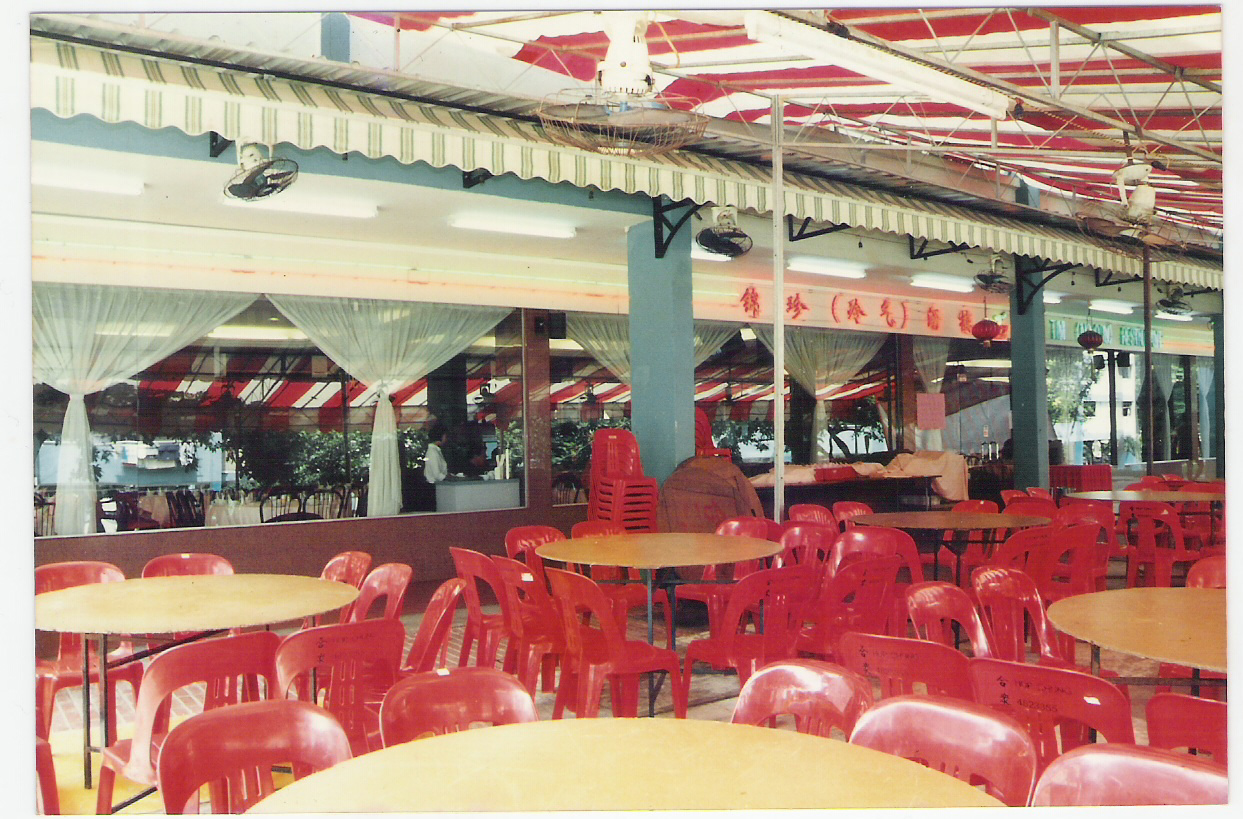 Gim Tim Restaurant in the 1990s